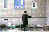 浄化槽再使用 雨水利用設備